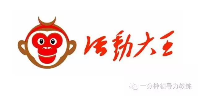 logo logo 标志 设计 矢量 矢量图 素材 图标 640_312