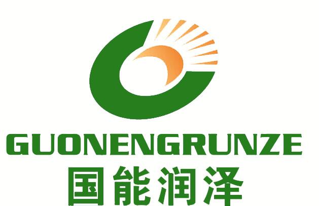 國能潤澤(北京)科技有限公司
