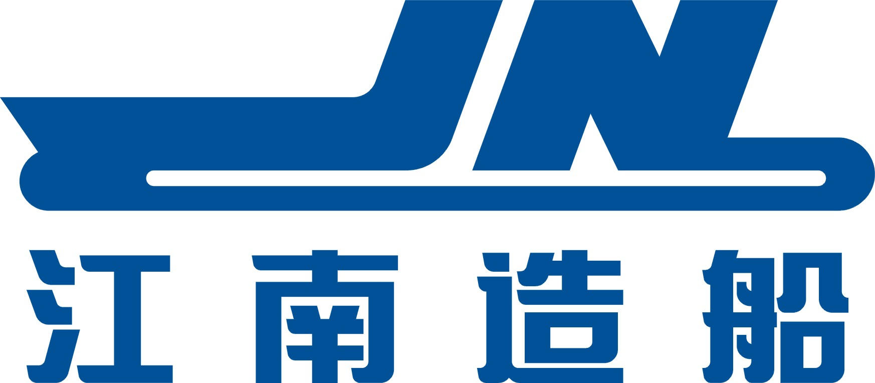江南造船(集团)有限责任公司最新招聘信息