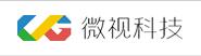 深圳市微视科技有限公司
