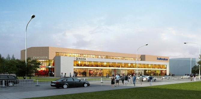 山东华英建筑设计有限公司