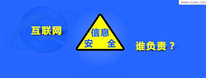 家庭安全标志手工制作