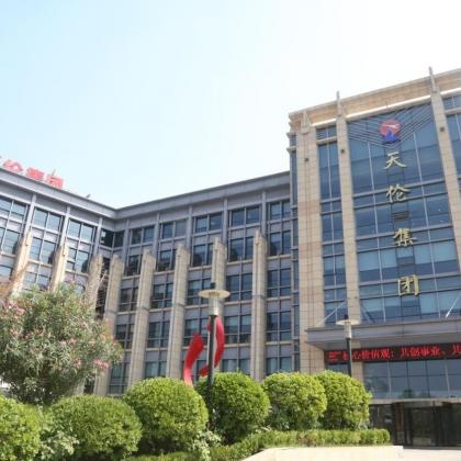 河南中国天伦燃气控股有限公司2014年校园招聘-给排