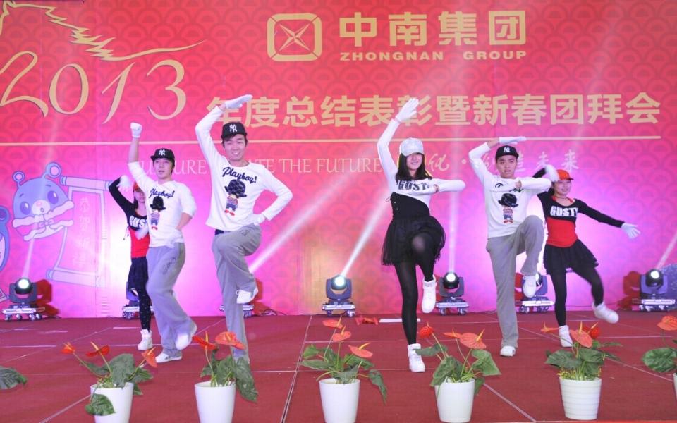 公司年会舞蹈节目图片