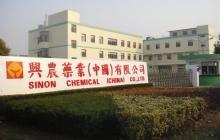兴农药业办公楼