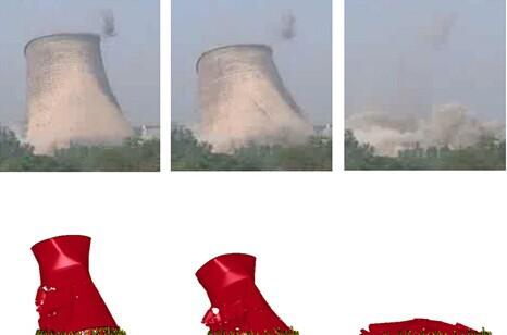 高耸薄壁冷却塔和烟囱爆破拆除技术研究通过鉴定-符