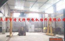 天津市靖文特种电机维修有限公司官网_天津市