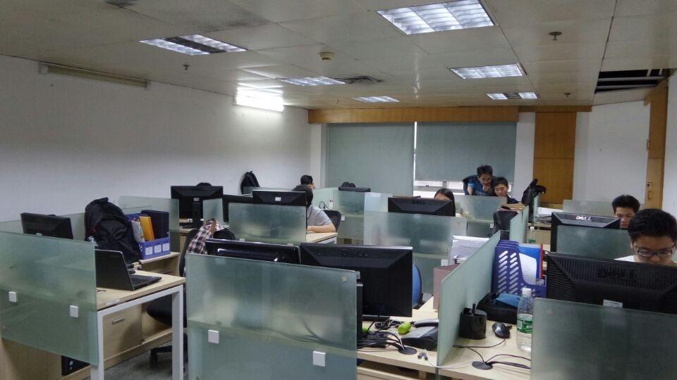 公司系统研发部办公室