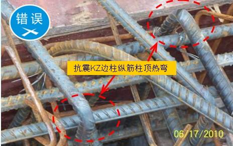 抗震屋面框架梁纵向钢筋和抗震kz边柱