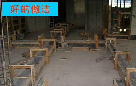剪力墙,柱,梁,板模板拼缝应严密