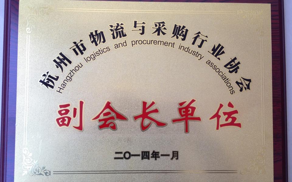 浙江大恩物流有限公司(原杭州四海快运有限公司,以下简称大恩物流),成立于1995年,为浙江省交通物流龙头企业、4A级物流企业、浙江省著名商标。前身为从事物流服务多年,在业界享有盛誉的杭州四海快运有限公司。经过近二十年的成长,公司以优质、安全、快捷的服务被社会各界广泛认可,形成了集国内公路整车、零担、铁路、航空代理、仓储配送、物流方案咨询设计于一体的现代综合物流企业;在北京、广州、武汉、昆明、成都、重庆、石家庄、南京、郑州、宁波、哈尔滨、长春、沈阳、西安、兰州、贵阳、乌鲁木齐等地设有分支机构。配送线路覆盖全