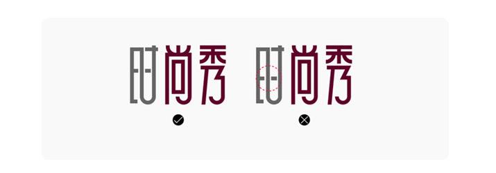 设计前的思考 文字是一种记录与传达语言的符号,是人类文明进步的重要标志。随着图形化时代的来临,文字与图形的关系在设计领域起着举足轻重的作用。当练习字体设计时,找有代表性的字体来做,练习有代表性的字体不但可以激发你的创意,还可以提高你的思维能力。文字经过艺术化设计后,可以让文字形象变得情景化、视觉化、强化语言效果,对提升页面设计品质 和视觉 v表现力发挥了极大性的作用。  什么是代表性的字体? 如:时间你就会联想到钟表 ,对话你就会联想到电话 ,爱情你会想到心 想到这些有代表性的字时,谨记不能把钟表等图形