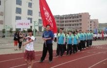 員工活動-運動會