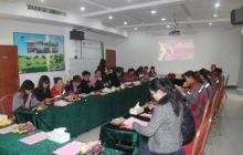 員工活動-三八婦女節座談會