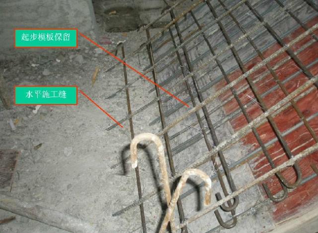 建筑工程楼梯模板施工工艺统一做法-施工学习资料的