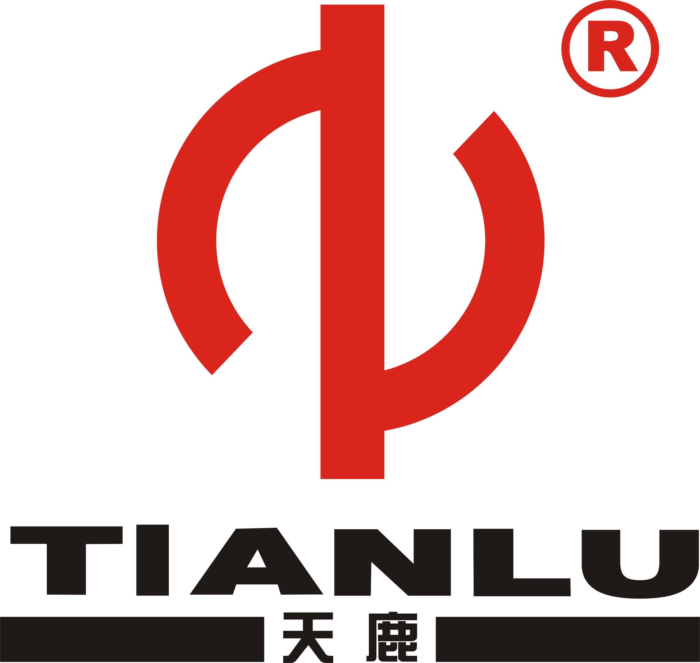 广州天鹿锅炉有限公司