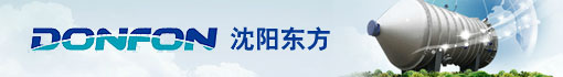 沈阳东方钛业有限公司
