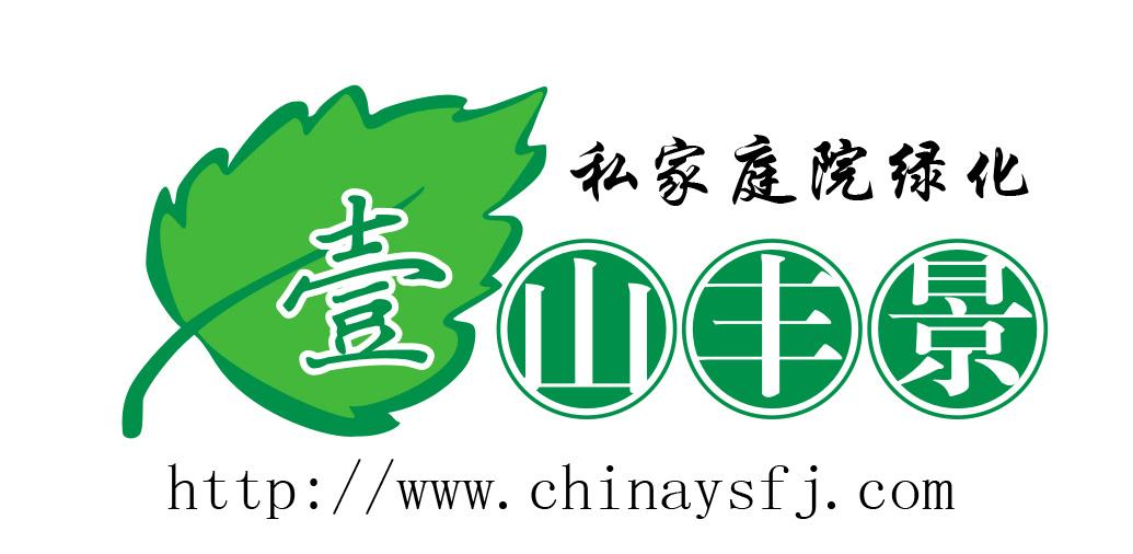 北京壹山丰景园林绿化工程有限公司最新招聘信息