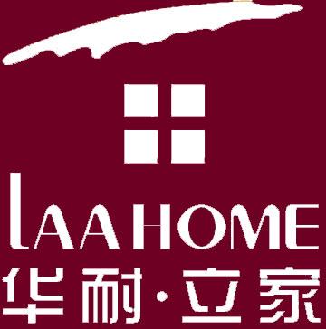 北京华耐建筑陶瓷销售有限公司最新招聘信息