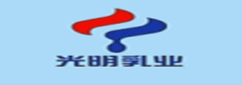 上海光明乳业股份有限公司