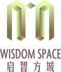 北京启智方城装饰设计咨询有限公司