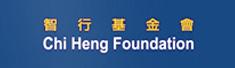 智行基金会-最新招聘信息