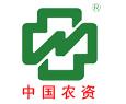 上海中绿农资有限公司