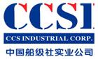 中国船级社实业公司