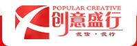 北京创意盛行房地产经纪有限公司
