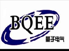 北京量子電氣工程有限公司