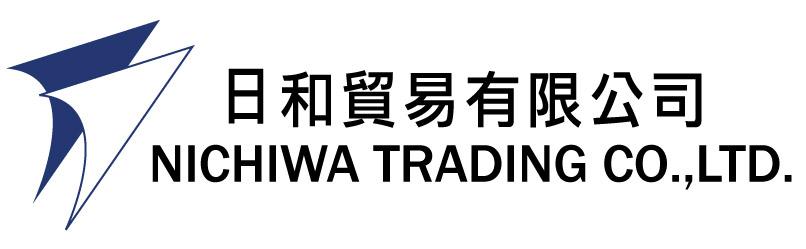上海日和贸易有限公司