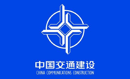 北京中交公路桥梁工程监理有限公司