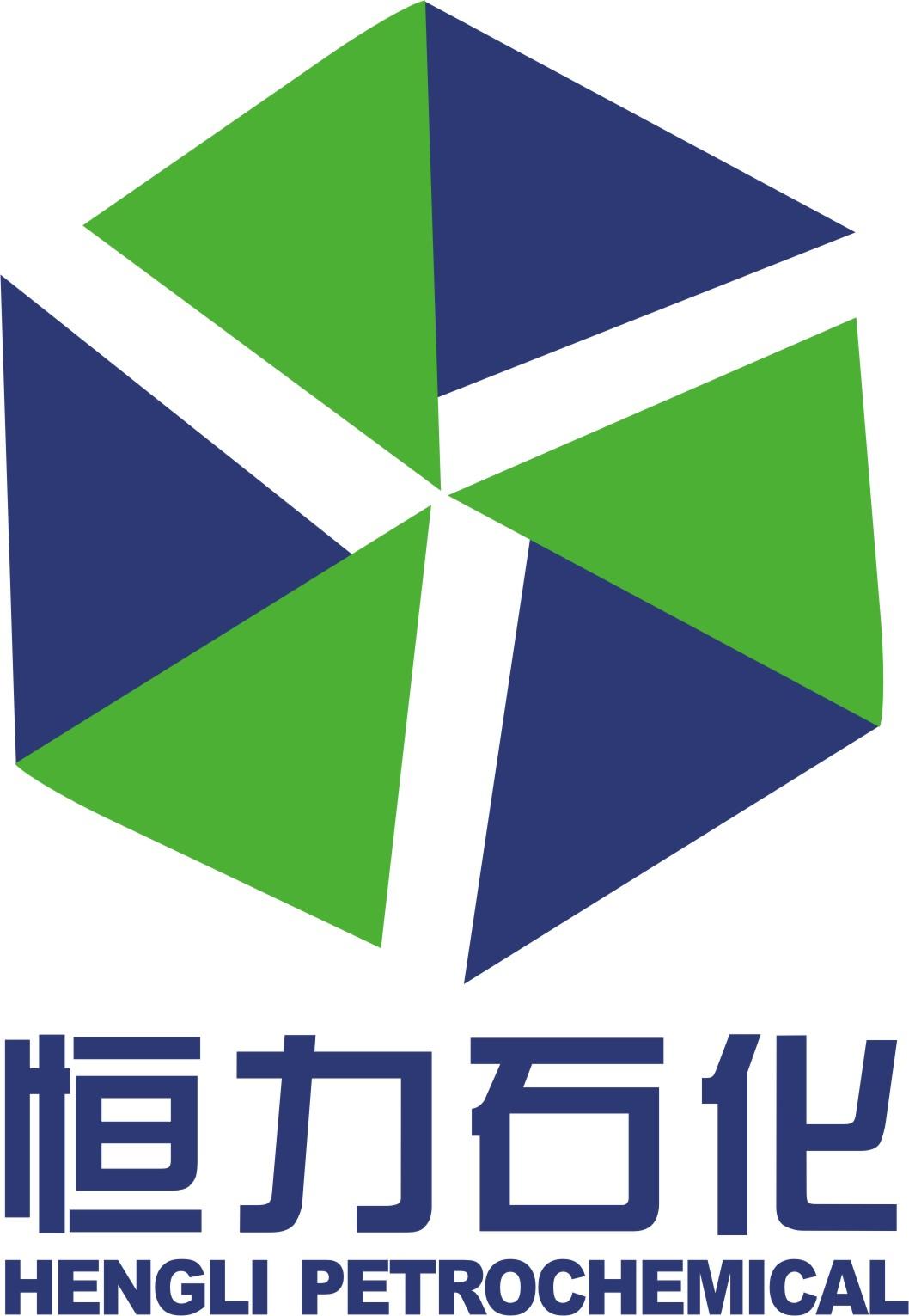 恒力石化(大连)炼化有限公司
