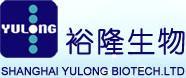 上海裕隆生物科技有限公司