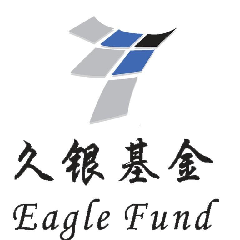 久银投资基金管理(北京)有限公司最新招聘信息
