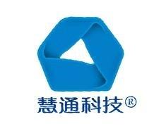 北京慧通科技有限公司