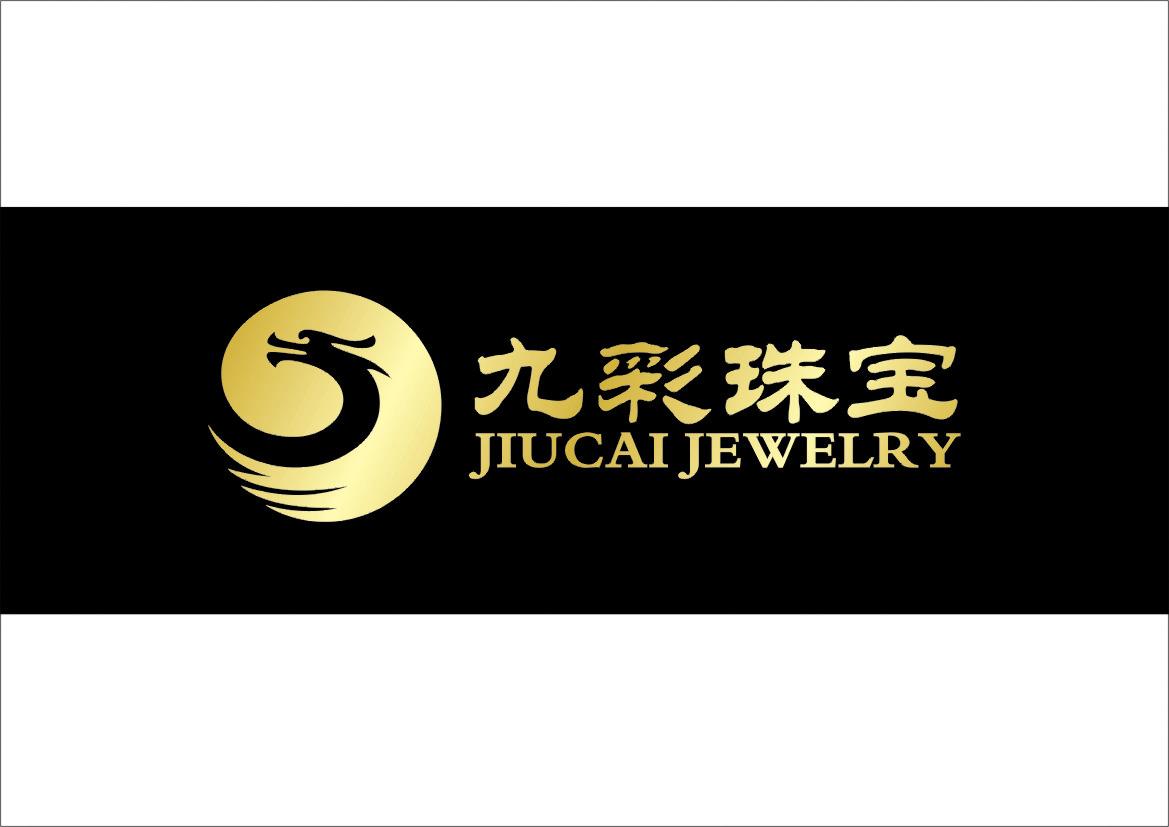 九彩开元(北京)珠宝有限责任公司