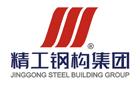 长江精工钢结构(集团)股份有限公司-精工国际