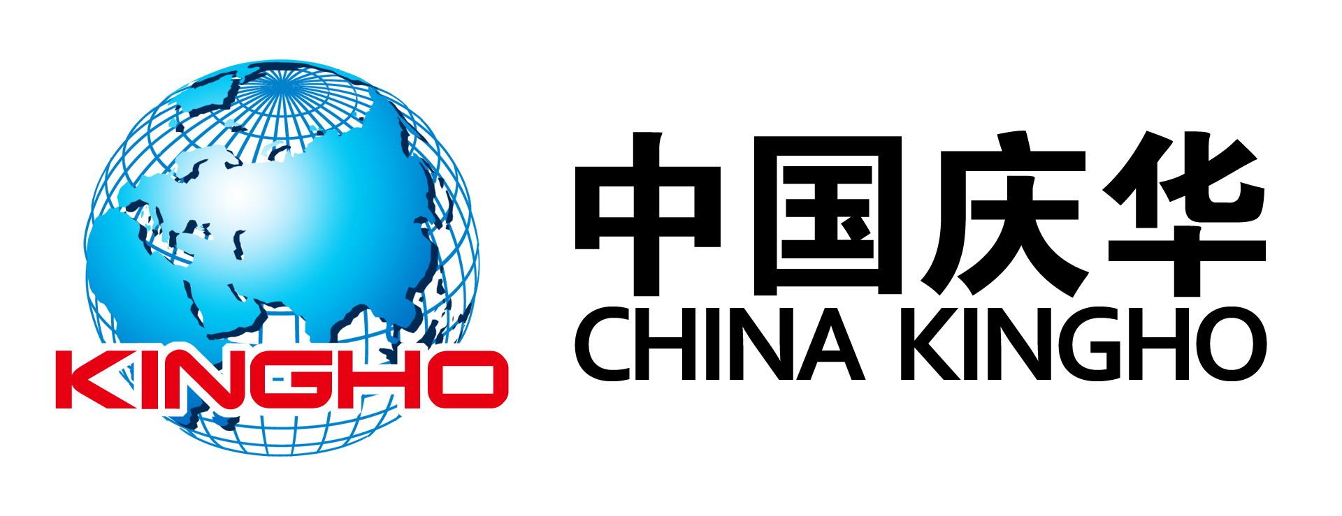 庆华集团国际贸易有限公司