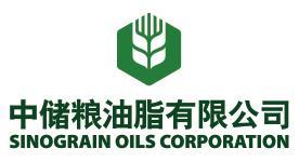 中储粮油脂有限公司