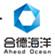合德海洋科技(大连)有限公司