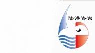 大连陆港工程造价咨询事务所有限公司最新招聘信息