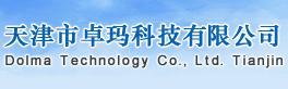 天津卓玛电动车公司