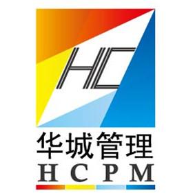上海華城工程建設管理有限公司