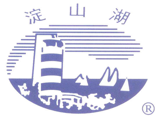 上海卓安净化工程安装有限公司