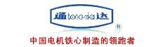 天津滨海通达动力科技有限公司最新招聘信息
