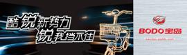 天津新和科技有限公司