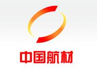 中航材航空新材料有限公司