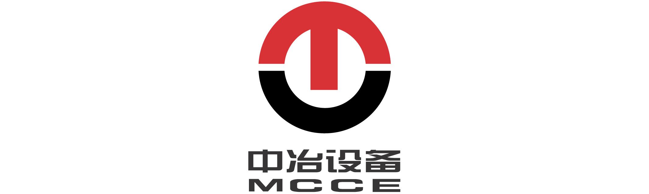 北京中冶设备研究设计总院有限公司