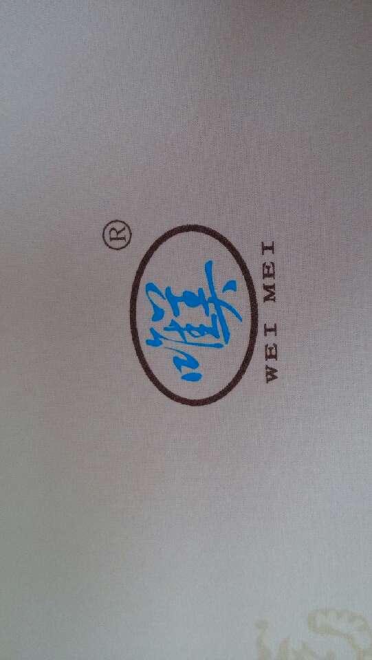天津唯美门窗有限公司